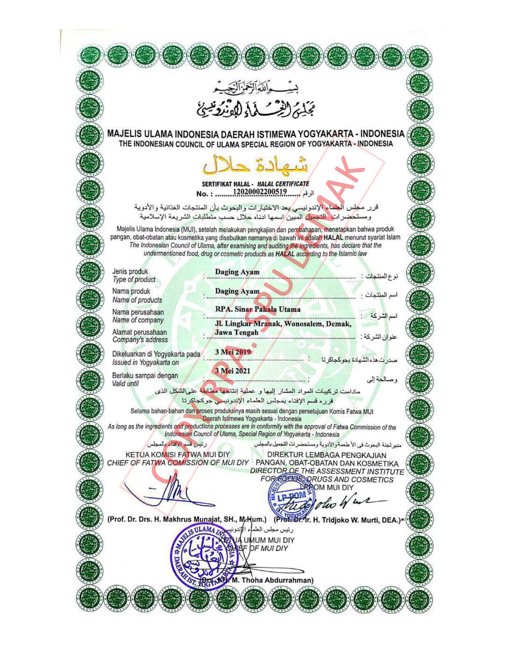Lampiran sertifikat halal SPU